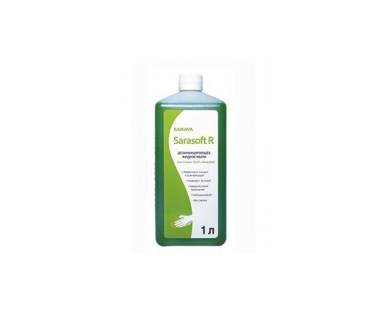 Фото 971: Дезинфицирующее жидкое мыло Sarasoft R Saraya 1 л Еврофлакон