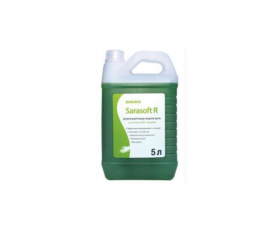 Фото 9735: Дезинфицирующее жидкое мыло Sarasoft R Saraya 5л