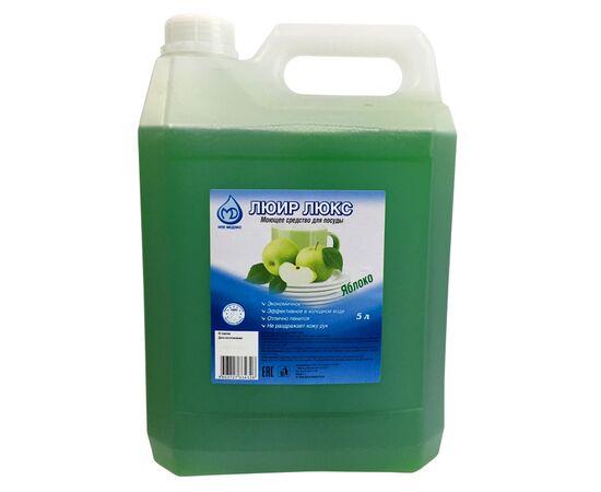 Фото 1038: Моющее средство для мытья посуды Люир Люкс  5 литров